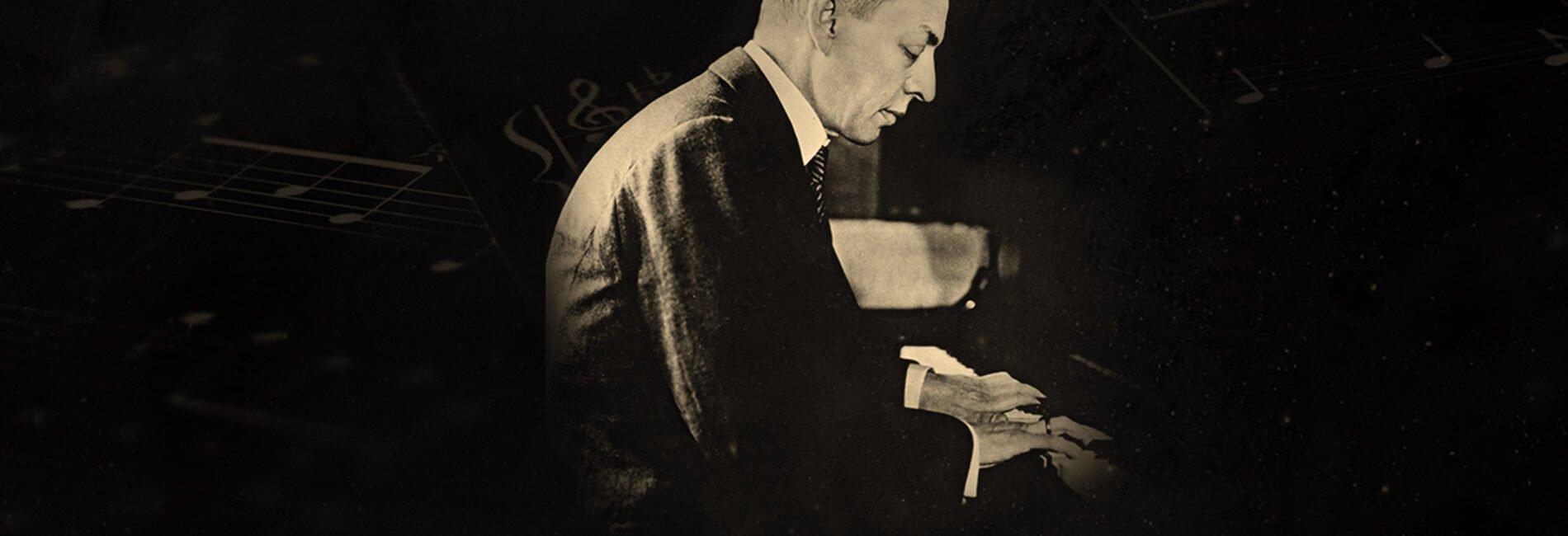 Второй концерт С.В.Рахманинова