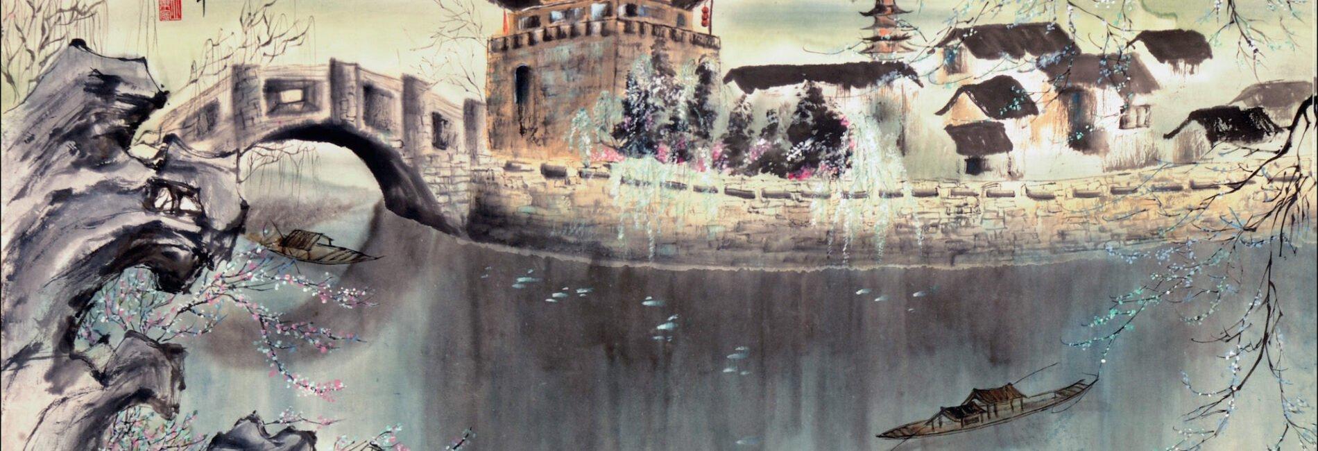 Художественная культура Древнего Китая. Часть 3